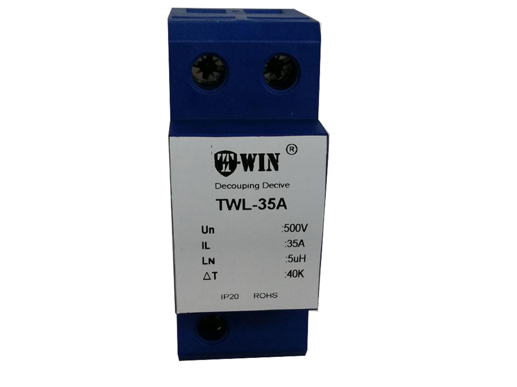 退耦器TWL-35A